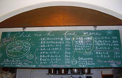 札幌の街へ_c0125702_8174913.jpg