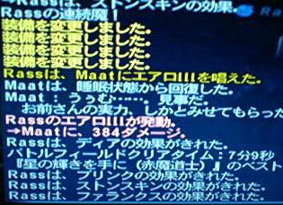 b0082004_20115325.jpg