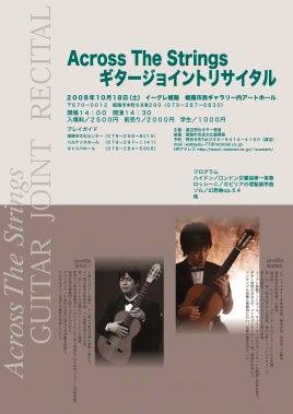 コンサート告知_d0077106_09433.jpg