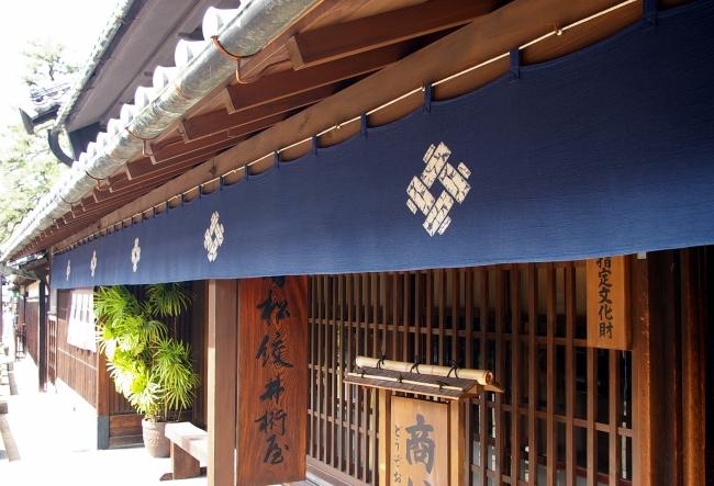 有松の町 ~ダーシェンカ蔵~_d0145934_21113234.jpg