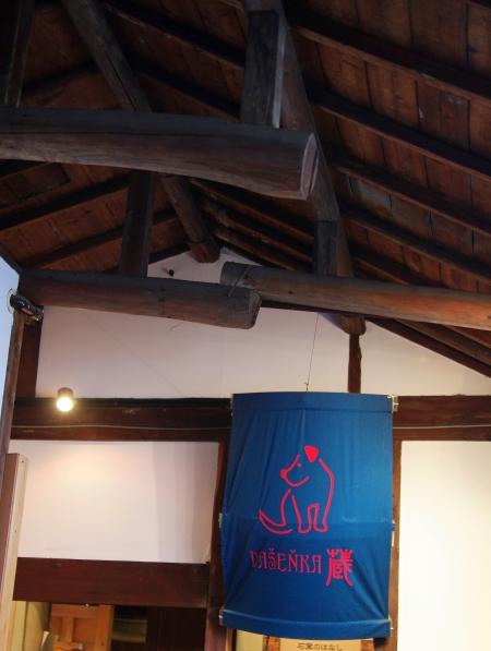 有松の町 ~ダーシェンカ蔵~_d0145934_21124734.jpg