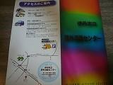 f0169942_10213976.jpg