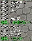 f0031049_7442556.jpg
