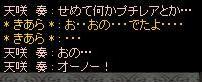 f0031049_744879.jpg