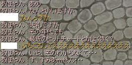 f0031049_7532012.jpg
