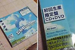 b0046357_3201681.jpg