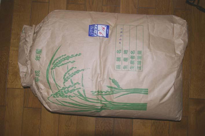 干潟八万石産のコシヒカリの新米、お土産用に袋わけ_c0014967_13384118.jpg