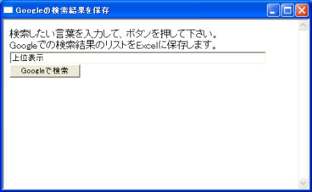 f0173567_14511994.jpg