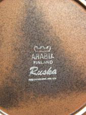 Rusuka (Arabia)_c0139773_2044179.jpg