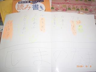b0005874_14353738.jpg