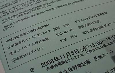 d0080675_7451312.jpg
