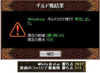 f0160977_011275.jpg