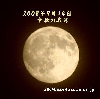 a0072081_1229658.jpg