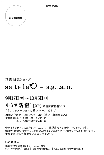 c0010083_174132.jpg
