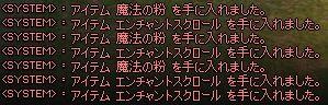 f0071189_1335489.jpg