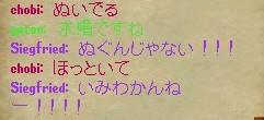 b0096491_10361495.jpg