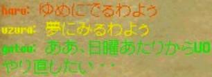 b0096491_18404277.jpg