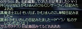 b0075192_1419548.jpg