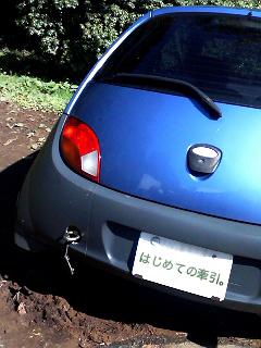 c0060892_16103455.jpg