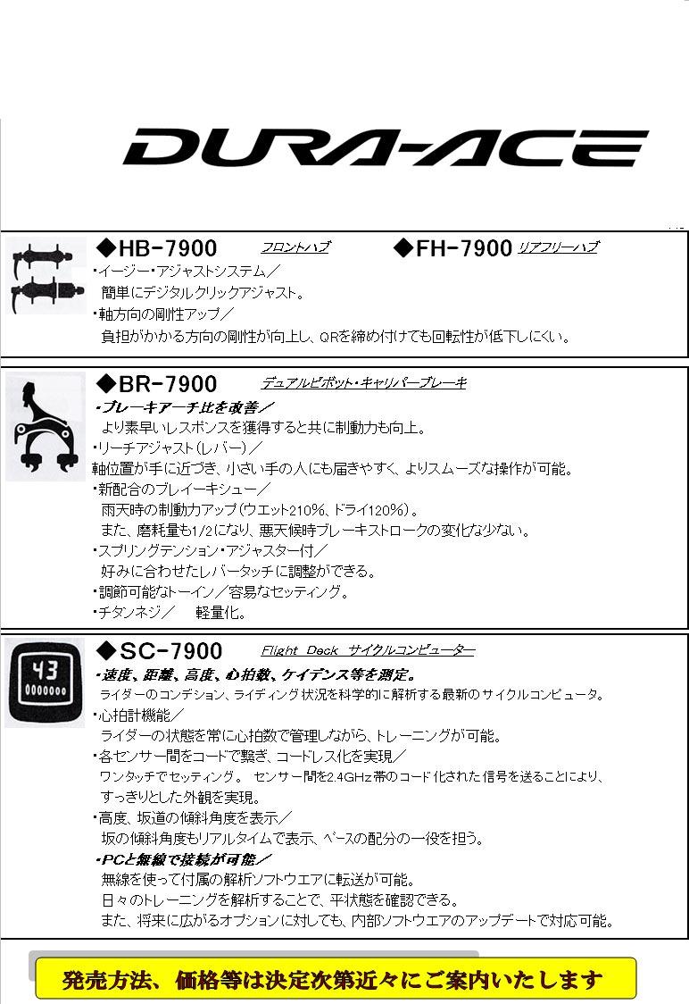 f0017092_20575478.jpg