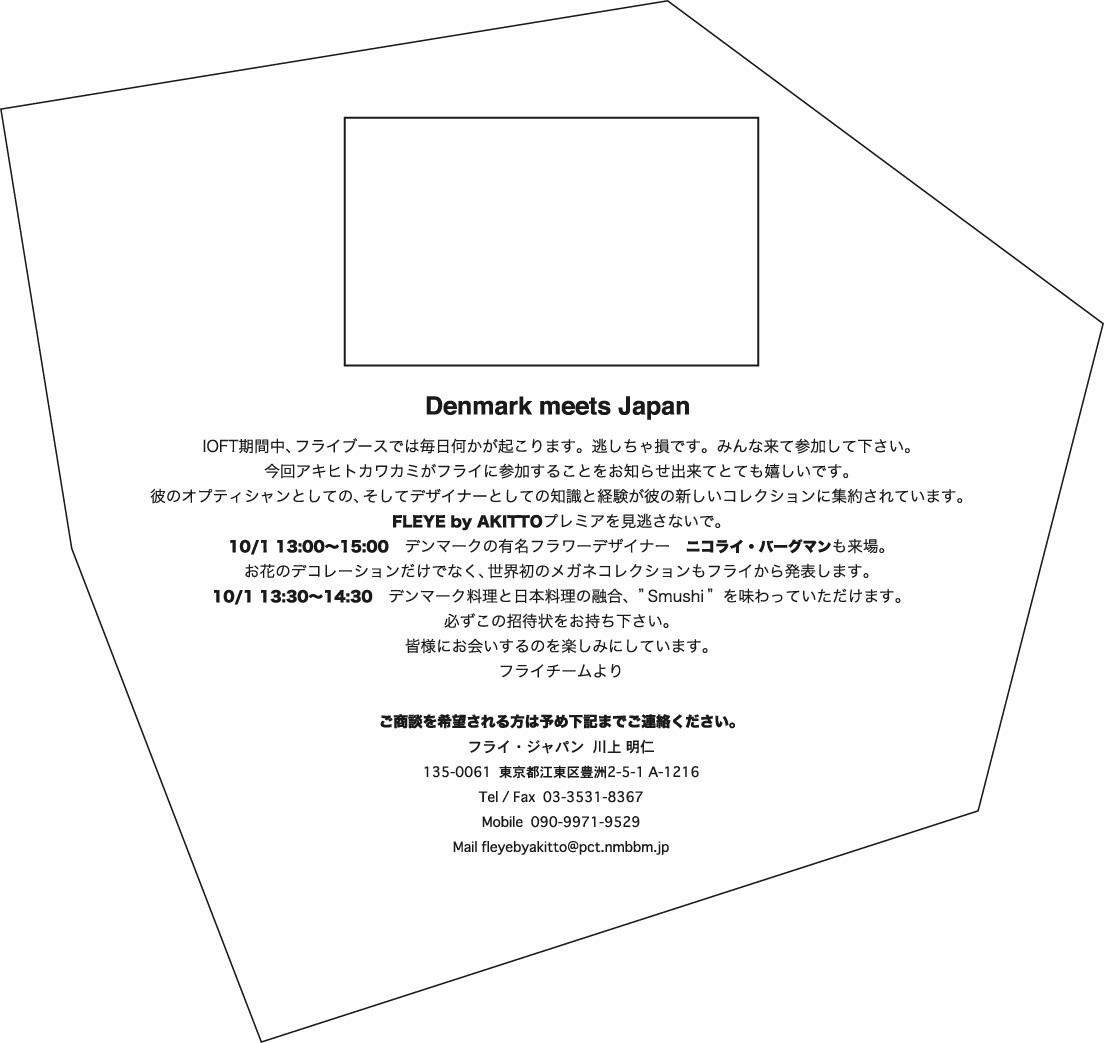 c0172603_18525760.jpg