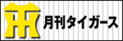 b0133206_16052.jpg