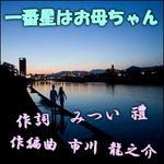 d0095910_1955145.jpg