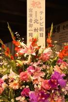 Great Vocalists  My Favolite Songs~私の好きなあの歌を~@日本武道館_f0006713_0494511.jpg