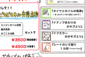 b0144615_9164074.jpg