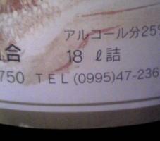 f0153621_15491436.jpg