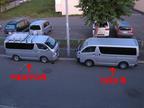 f0126932_2318894.jpg