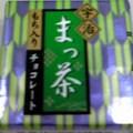 b0152234_13445492.jpg