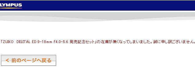 f0112952_0335074.jpg