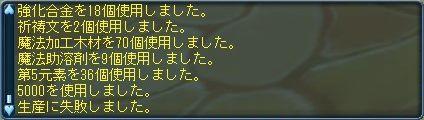 b0049961_0343749.jpg