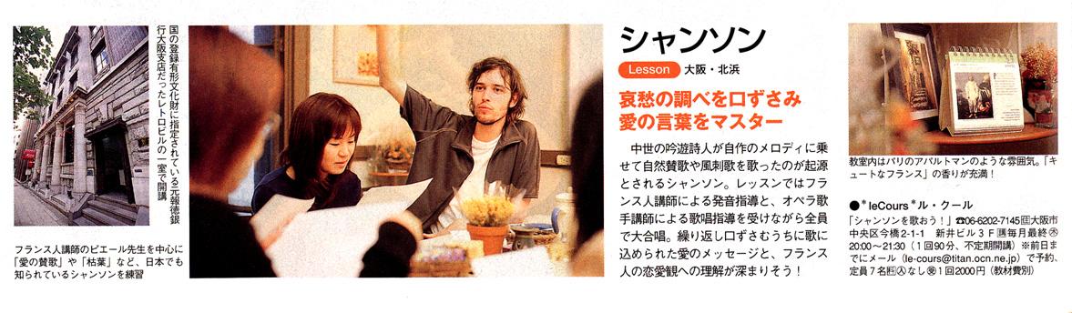 2004年8月号 ケイコとマナブ_f0188061_635193.jpg