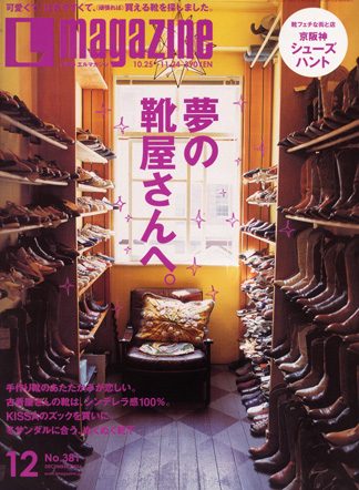 2006年12月号 Lmagazine _f0188061_638584.jpg