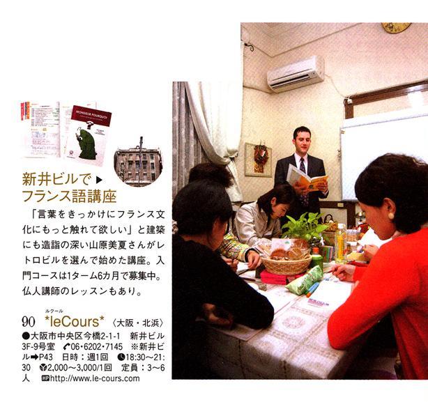2008年4月号 Lmagazine_f0188061_653882.jpg