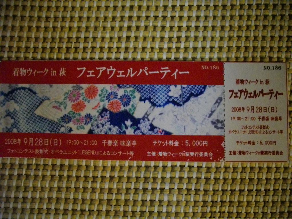 f0113862_2005157.jpg