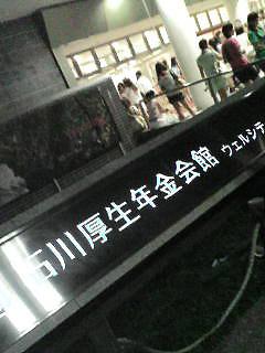 c0080367_18562122.jpg