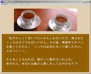 b0110969_2233257.jpg
