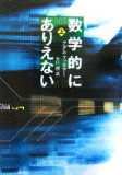 b0037682_9242556.jpg