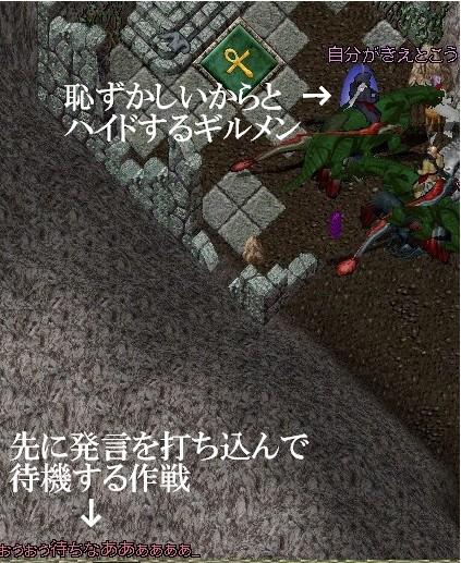 b0096491_858205.jpg