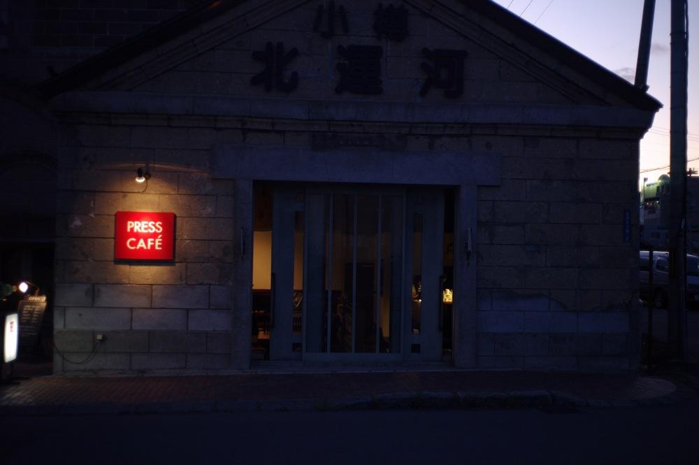 小樽北運河、プレスカフェ_f0042194_21263119.jpg