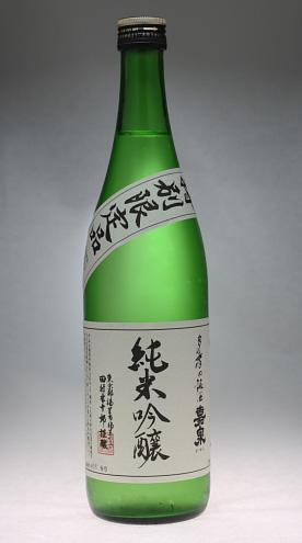 嘉泉 純米吟醸[田村酒造場]_f0138598_21552192.jpg