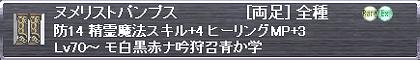 d0047602_10481727.jpg