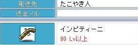 c0084904_1856252.jpg