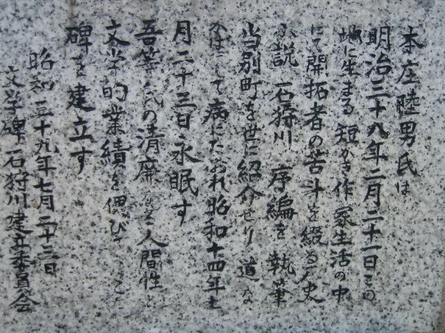 f0151515_104489.jpg