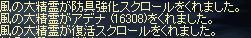 f0101117_21405145.jpg