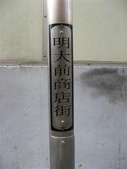 f0185917_194321100.jpg