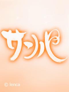 浅草の サンバでアミーゴ_c0053520_2329974.jpg